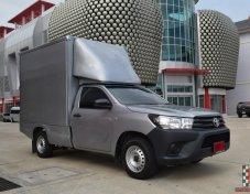 Toyota Hilux Revo (ปี 2015)