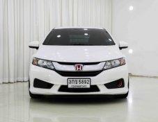 2014 Honda CITY 1.5 S ฟรีดาวน์