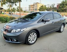 ฟรีดาวน์ ไม่ต้องใช้เงินออกรถ Honda Civic ปี 2013 FB รุ่น Top