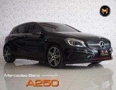 2014 Mercedes-Benz A250
