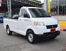 Suzuki Carry (ปี 2016)