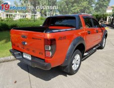 ขายรถ FORD RANGER WildTrak 2015