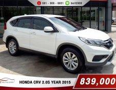 HONDA CR-V 2.0 S minor change ปี 2015