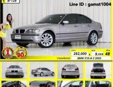 BMW 318iA E46 1.8 AT ปี 2003 (รหัส 1B-128)