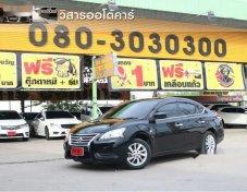 ขายรถ NISSAN Sylphy S 2013