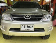 Fortuner 2.7 V 4WD A/T ปี 2005