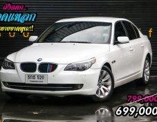 BMW 520D ปี 2008
