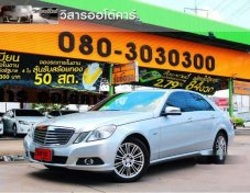 2010 MERCEDES-BENZ E250 CDI รับประกันใช้ดี