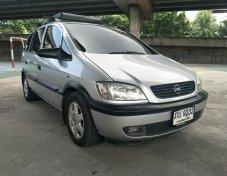 2000 Chevrolet Zafira