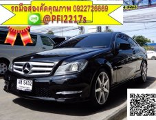 Benz C180 1.8 W204 Coupe AT 2012