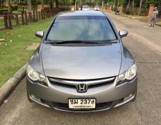 ขายรถ HONDA CIVIC ที่ นนทบุรี