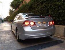 ขายรถ HONDA CIVIC S 2007