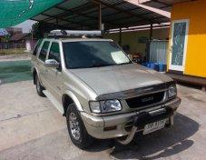 ขายรถ ISUZU Vega ที่ ปราจีนบุรี