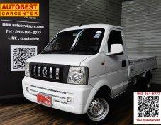 ขายรถ DFM Mini Truck ที่ กรุงเทพมหานคร