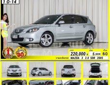 2005 Mazda 3 R hatchback