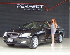 ขายรถ MERCEDES-BENZ S300 ที่ กรุงเทพมหานคร