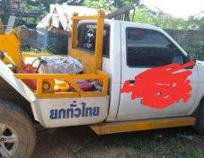 ขายรถ NISSAN BIG-M ที่ ขอนแก่น