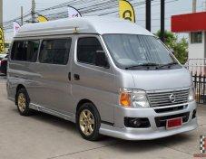 Nissan Urvan 3.0 (ปี 2006) GX Van MT ราคา 299,000 บาท