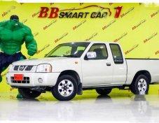 ขายรถ NISSAN Frontier ZDi 2002 ราคาดี