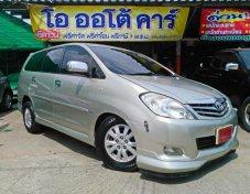 ขายรถ TOYOTA Innova ที่ ปทุมธานี