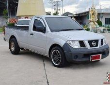 Nissan Frontier Navara 2.5 (ปี 2014) SINGLE XE CNG Pickup MT