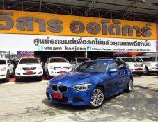 2014 BMW 116i รถเก๋ง 5 ประตู สวยสุดๆ