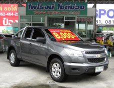 CHEVROLET COLORADO 2.5 LT FLEX ปี 2014