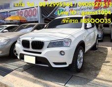 ฟรีดาวน์ BMW X3 xDRIVE20d 2.0 [F25] AT ปี 2013 (รหัส #BSOOO35)