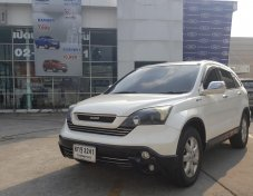 2010 Honda CR-V (ปี06-12) EL SUV AT
