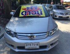 Honda Civic Hybrid 1.5 NAVI