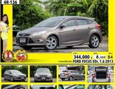 10,000 บาท ออกรถได้เลย เอ็ม 090-994-3212 ID LINE 0909943212