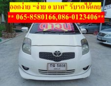 TOYOTA YARIS 5 Door. 1.2 G ปี 2008