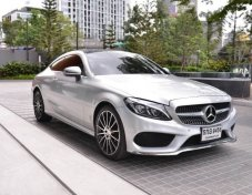 2017 Mercedes-Benz C250 AMG Dynamic coupe