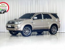 2010 Toyota Fortuner 2.5 G MT