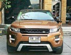 2015 Rover 623 SLi suv