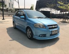 2008 Chevrolet Aveo LT coupe