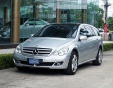 Mercedes-Benz R350 3.5 W251 ปี 2008
