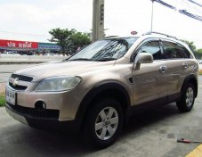 ขายรถ CHEVROLET Captiva LS 2008