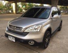 ขายรถ Honda CR-V 2.0E ปี 2008