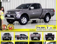 2014 Mitsubishi TRITON MEGACAB PLUS VN TURBO pickup