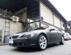 ขายรถ BMW SERIES 6 ที่ กรุงเทพมหานคร