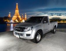 2014 ISUZU D-MAAX SPARK 2.5 S 4WD M/T