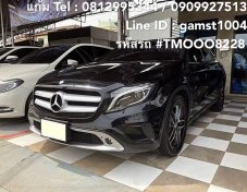 BENZ GLA200 URBAN (W156) 1.6 AT ปี 2014
