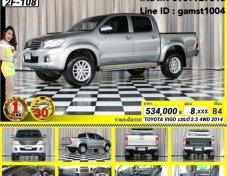 ฟรีดาวน์ฟรีประกัน TOYOTA HILUX VIGO CHAMP 2.5 E PRERUNNER DOUBLE CAB 4WD MT ปี 2014 (รหัส 2F-108)