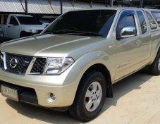 ขายรถ NISSAN Navara ที่ กรุงเทพมหานคร