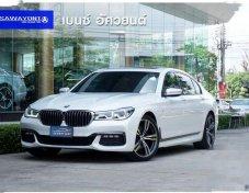 ขายด่วน! BMW 730Ld รถเก๋ง 4 ประตู ที่ กรุงเทพมหานคร
