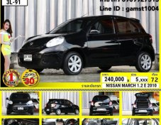 NISSAN MARCH 1.2 E AT ปี 2010 (รหัส 3L-91)
