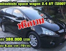 MITSUBISHI G-WAGON ราคาถูก