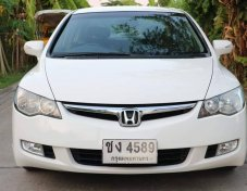 HONDA CIVIC 2.0 EL ปี2007 sedan
