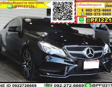 Benz E250 2.0 W207 AMG Plus Coupe AT 2017